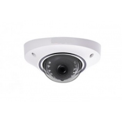 AHD Outdoors Surveillance Camera 720P 1.0 MP Vandal proof