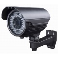 Outdoor Surveillance Cameras